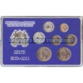 Greece Complete set 1968-1969-1970 in Hard plastic Protective case UNC