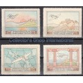 "Greece 1926 ""Patagonia issue"" complete set MNH (**) Vlastos Α1-Α4"