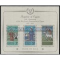 "Cyprus 1963 ""50th Anniversary of Cyprus Scout Movement"" M/S (Block) MNH (**) Vlastos B1"