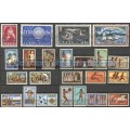 Greece Complete Year set 1960 MNH (**)
