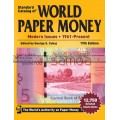 2014 Standard Catalog of World Paper Money -Modern Issues 1961-Today 19th Edition